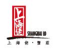 上海佬餐館