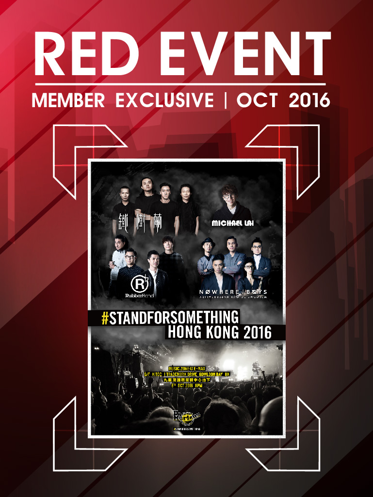 《Dr. Martens Stand for Something Hong Kong 2016》