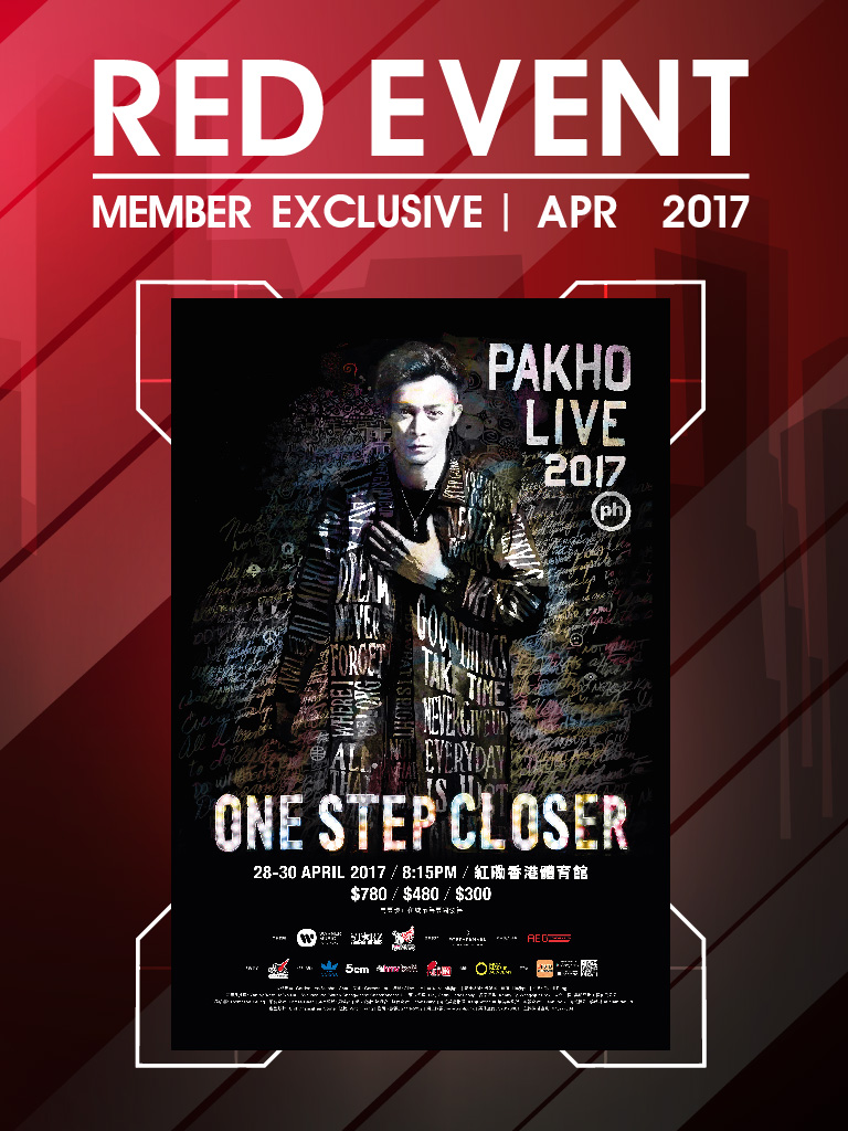 PAKHO LIVE 2017 ﹣ Concert Ticket