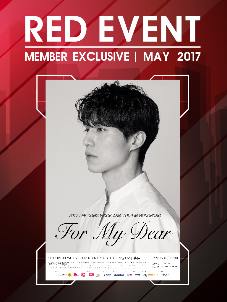 2017 LEE DONG WOOK ASIA TOUR IN HONGKONG For My Dear